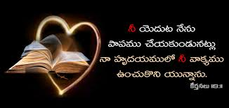 quotes about jesus friendship jesus christ images with quotes in telugu pictures wallpapers