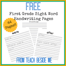free first grade sight word handwriting pages free homeschool