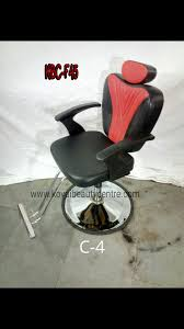 Indian Massage Chair Indian Chairs Product Type Kovai Beauty Centre Beauty Salon