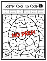 easter coloring pages numbers easter coloring pages parts of speech color by number by shelly rees