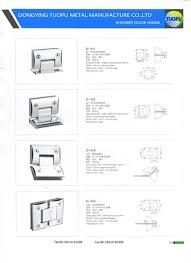 glass door pivot hardware sale china bathroom shower door pivot hinge commercial glass