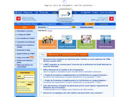 bureau d emploi tunisie pointage aneti agence nationale pour l emploi et le travail indépendant