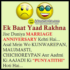 wedding anniversary wishes jokes marriage anniversary kahawat sms jokes
