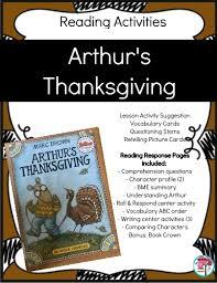 arthur s thanksgiving book thanksgiving reading activities