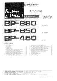 pioneer bp 880 service manual immediate download