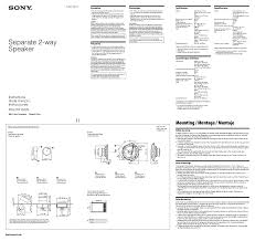 sony xs gtx1622s user manual