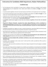 Guardian Covering Letter Application Letter For Any Vacant Post