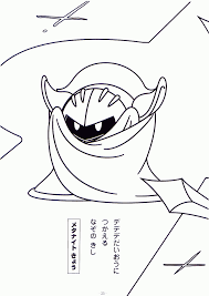 meta knight coloring pages to print coloring home