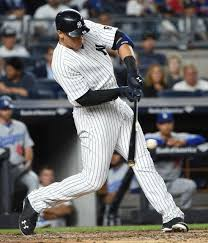 18 Best Aaron Judge Collectibles Images On Pinterest New York - aaron judge new york yankees history in photos pinterest ny