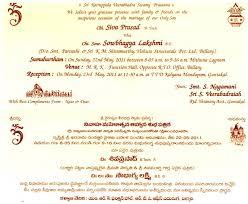 Wedding Quotes In Malayalam Hindu Wedding Card Matter In Malayalam For Daughter U2013 Mini Bridal