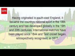 when was cricket started