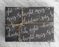 flat christmas wrapping paper christmas wrapping paper etsy