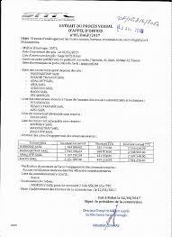 offre d emploi nettoyage bureau offre d emploi nettoyage bureau appels d offres groupe sntl