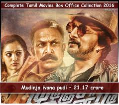 new film box office collection 2016 complete tamil movies box office collection 2016 photos 727951