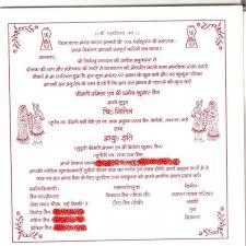 sles of wedding programs hindu wedding invitation card wordings in language mini bridal