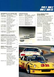 nissan competition parts catalog 1984