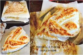 papier sulfuris cuisine cuisson plancha filet poisson sur papier sulfurisé kaderick en