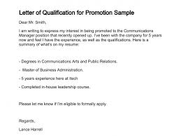 letter of qualification