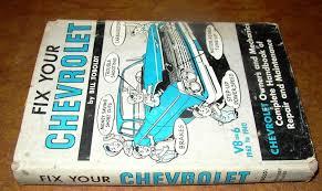 100 impala service manual 1964 chevrolet chevrolet car