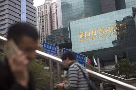 china inc five year plan falls short on changing state u0027s role in
