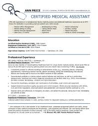 Resumes For Retail Sample Medical Technologist Resume For Retail Sales Entry Level