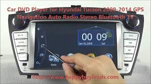 hyundai tucson 2014 blue auto dvd player for hyundai tucson 2009 2014 gps navigation radio