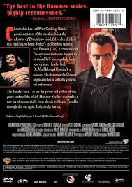 amazon com horror of dracula peter cushing christopher lee