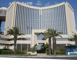 siege banque mondiale économie de la tunisie wikiwand