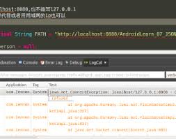 android os networkonmainthreadexception 解決android網路請求問題 android os networkonmainthreadexception
