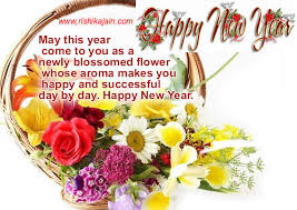 happy new year wishes greetings quotes inspirational quotes