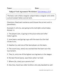 word usage worksheets subject verb agreement ver elipalteco