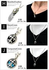 necklace types images Lether goods silver accessory days art rakuten global market jpg