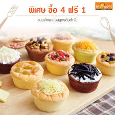 3 fr cuisine มาม อนเค ก ซ อ 4 ฟร 1 image ร าน miss mamon เซ นทร ล พระราม