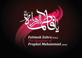 nature or nurture muslim 4 peace
