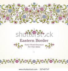 Border Designs For Birthday Cards Vector Decorative Line Art Frame Design Stock Vector 343251068