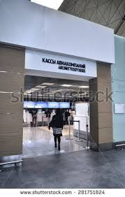 Ticket Desk Airport Gate Sign Travelers Heading Boarding Stock Photo 4810747