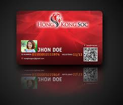 Membership Cards Design 27 Modern Serious Non Profit Name Card Designs For A Non Profit