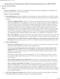 federal register medical examiner u0027s certification integration