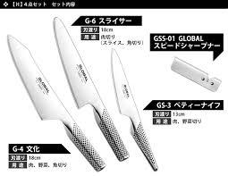 different kitchen knives smart kitchen rakuten global market 4 h global knife set