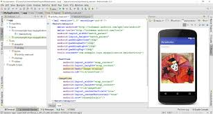 how to display image with imageview in android studio exle - Imageview Android