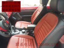 housse siege de voiture personnalisé housses de sièges en cuir du meilleur taobao français yoycart com