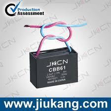 cbb61 ceiling fan wiring capacitor 4 wire cbb61 ceiling fan
