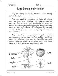 halaman p1 krusi4 pinterest filipino worksheets and