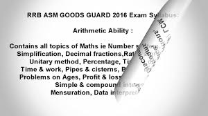exam pattern of goods guard rrb exam pattern syllabus of clerk asm goods guard exam 2016