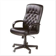 Comfy Office Chair Design Ideas Comfy Desk Chair Design Ideas Arumbacorp Lighting Inspiration