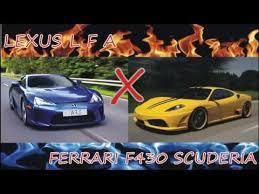 top speed f430 lexus lfa vs f430 top speed acceleration