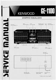 kenwood ge 1100 service manual immediate download