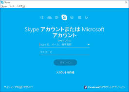 t harger skype bureau t駘馗harger skype bureau windows 8 28 images skype downloaden