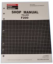honda f200 tiller service repair shop manual ebay