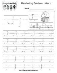 kindergarten letter m writing practice worksheet this series of